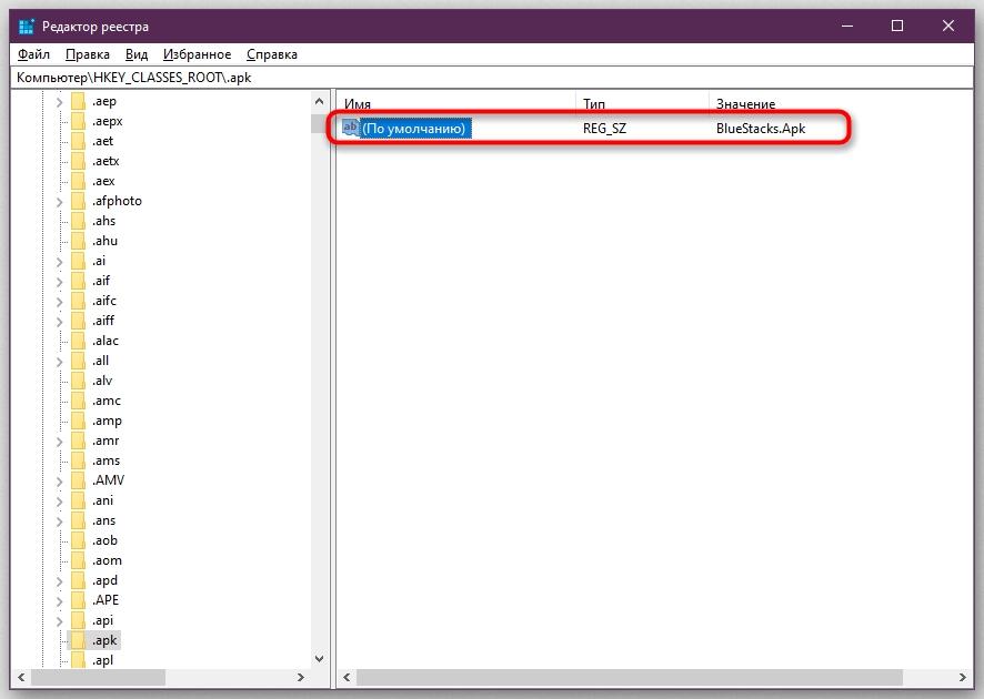как удалить BlueStacks инструментами Windows