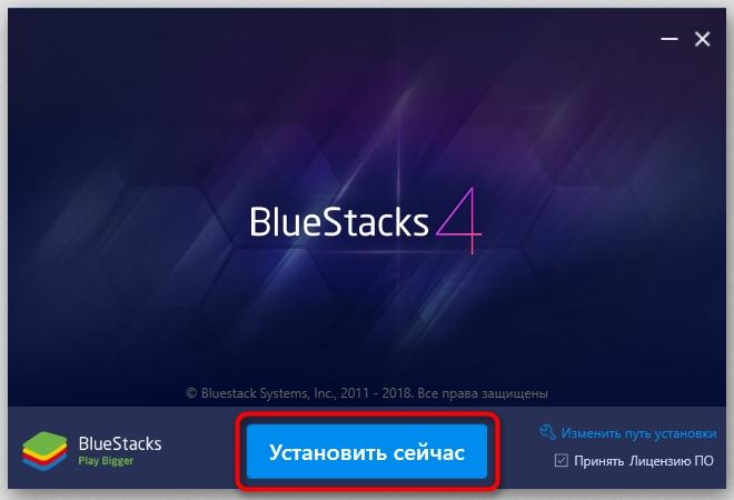 почему не запускаются игры в BlueStacks